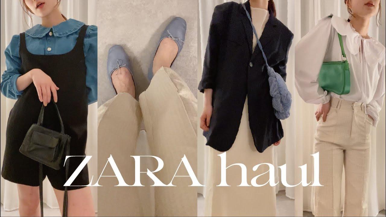 【購入品紹介】ZARA夏服⛱年中使える万能アイテム達を買ってきたよ🧤【コーデ紹介】