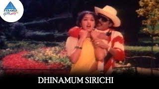 Dhinamum Sirichi Video Song | Pongi Varum Kaveri Songs | Ramarajan | Gauthami | Pyramid Glitz Music