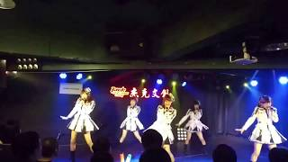 2017年7月15日台北で開催されたIdolidge carnival in Taipei LIVEの一部...