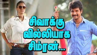 Simran Played Negative Role in Sivakarthikeyan - Ponram Comedy film | Latest Tamil Cinema News