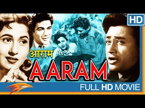 Aaram (1951 film) Hindi Full Length Movie || Dev Anand, Madhubala || Bollywood Old Classic Movies thumbnail