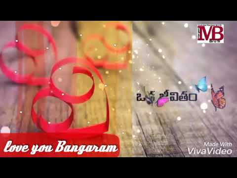 Telugu Love letter by majnu movie| Nani|