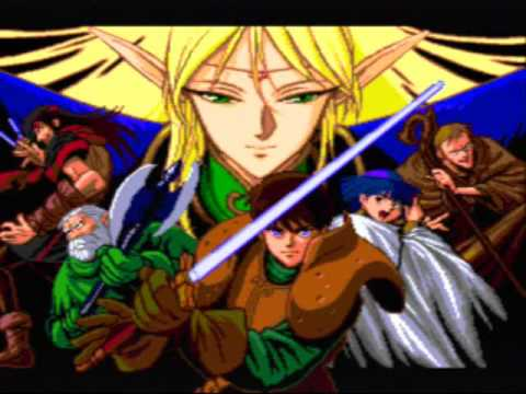 Record of Lodoss War [ロードス島戦記] Opening -- PC Engine CD
