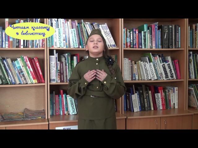 Изображение предпросмотра прочтения – КамилаБайкова читает произведение «Быль длядетей» С.В.Михалкова