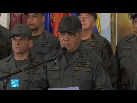 وزير الدفاع الفنزويلي: الجيش يدين بالطاعة والولاء الذي لا يتزعزع للرئيس مادورو  - نشر قبل 2 ساعة