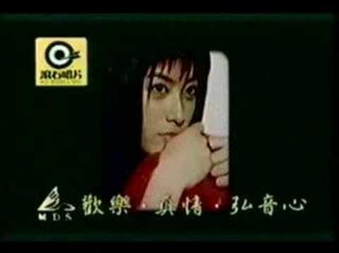 (Fen Fei) 分飛 - Yuki