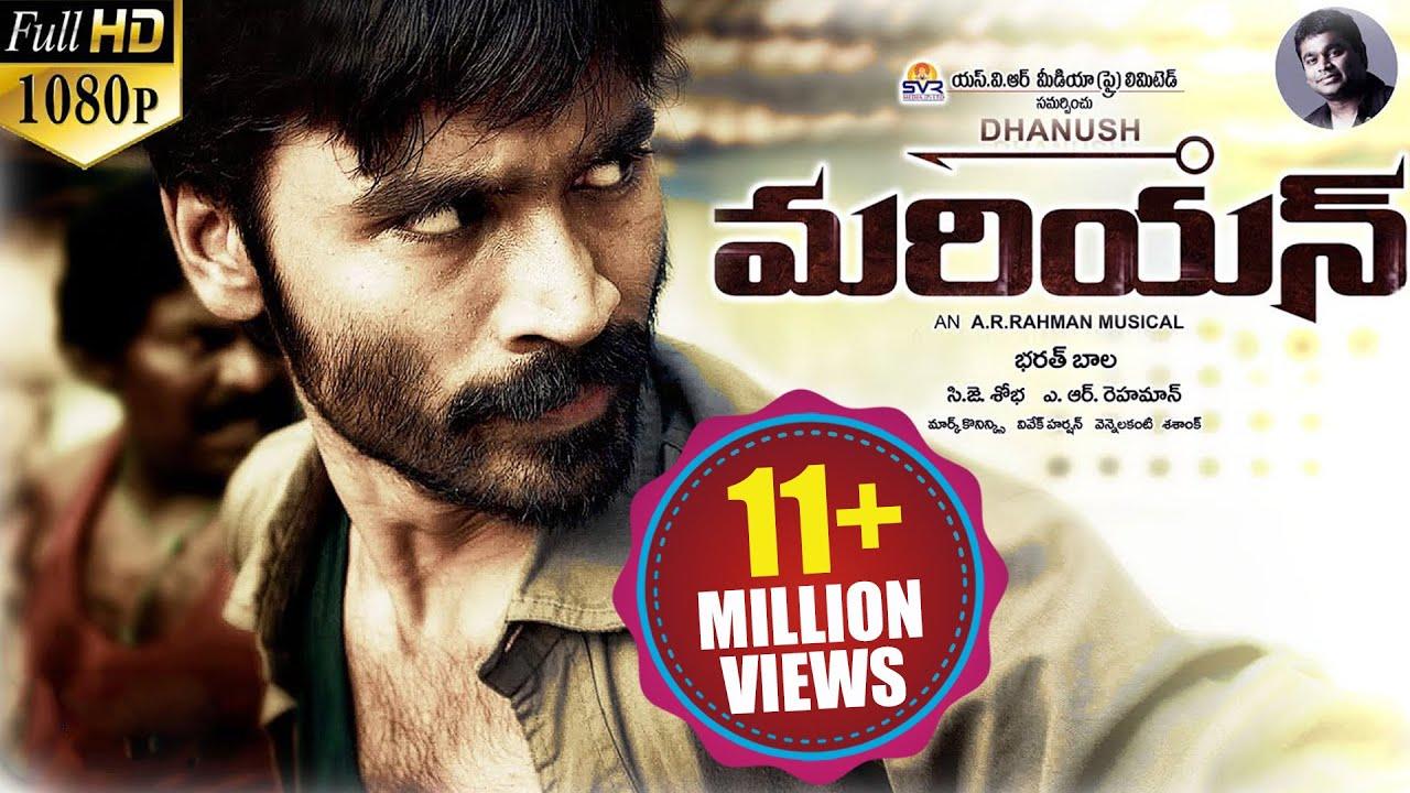 Latest Telugu Hd Movies
