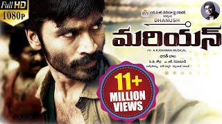 Mariyan (Maryan) Latest Telugu Full Movie | Dhanush
