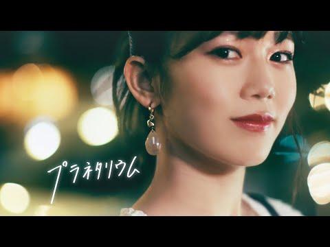 マルシィ – プラネタリウム(Official Music Video)