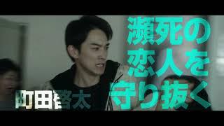 """劇団EXILE全員参加&SABU監督最新作 """"因果応報""""エンターテイメント 映画..."""