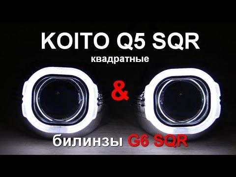 ксенон. фото
