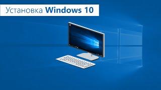 видео Установка windows 10 с флешки