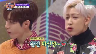 Kpop Idols Eating Lemon [Funny Moments]