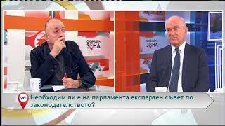 Свободна зона с Георги Коритаров 13.04.2018 (част 2)