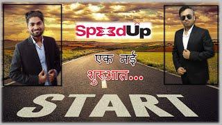 SpeedUp Education New Start...