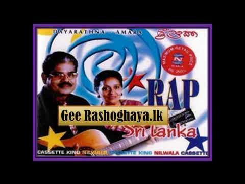 Rap Sri Lanka - Dayarathna & Amara Ranathunga