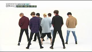 Video GOT7 & BTOB 2X FASTER HARD CARRY & WOW [FUNNY BOY GROUPS] download MP3, 3GP, MP4, WEBM, AVI, FLV Desember 2017