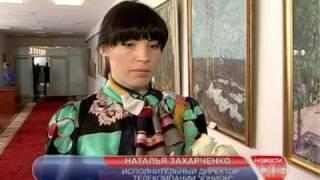 День журналиста.avi