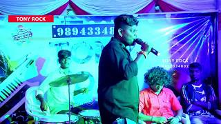 Gana Guna New Song Golmal With Tony Rock Music Live