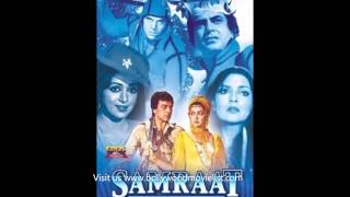 Collection / List of Bollywood Movie Names Released (1982)