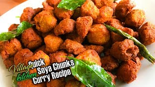 Soya Chunks Curry Recipe || Healthy Recipe || Village Kitchen