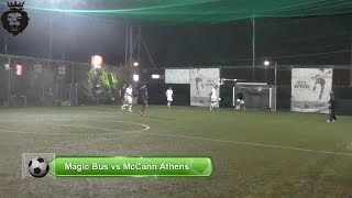 Magic Bus vs McCann Athens