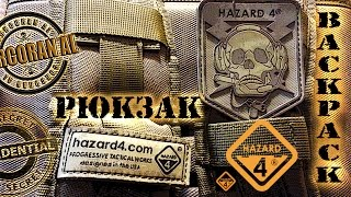 Городской рюкзак Hazard 4/Backpack Hazard 4 Review(Рюкзак можно приобрести здесь: ..., 2016-01-22T11:22:07.000Z)
