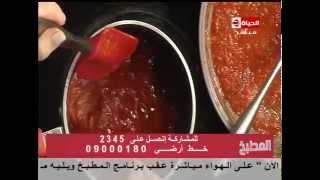 برنامج المطبخ – الشيف آيه حسني – حلقة الخميس 16-10-2014 – Al-matbkh