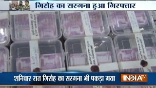 Rs 76 Lakhs Fake Currency Seized from the Possession of Master Mind in Kanpur