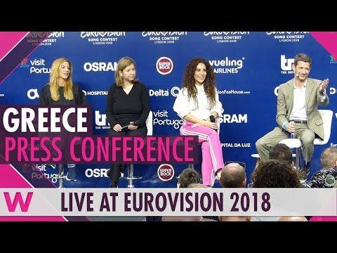 "Greece Press Conference: Yianna Terzi ""Oniro Mou"" @ Eurovision 2018 | wiwibloggs"