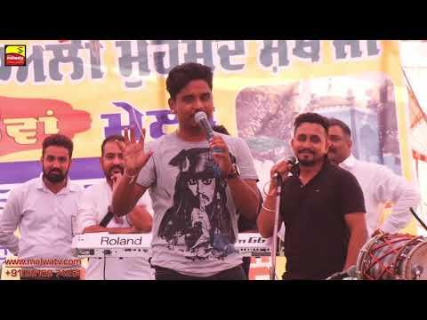 Kamal Khan/ New Song. Koi Khaas C Dil De Nere