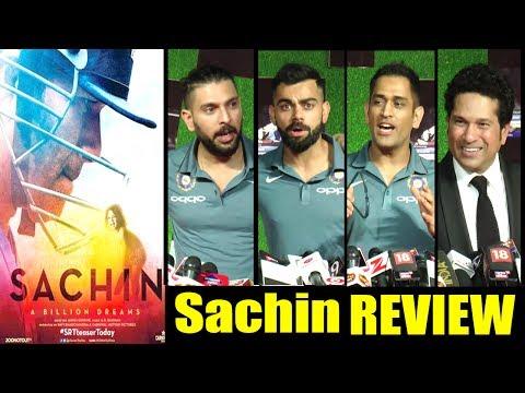 Indian Cricket Teams Raction On Sachin Movie - MS Dhoni, Virat Kohli, Yuvraj Singh,R Ashwin