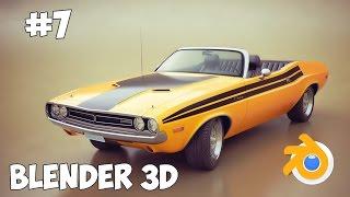 Blender 3D моделирование / Урок #7 - Зеркальный модификатор