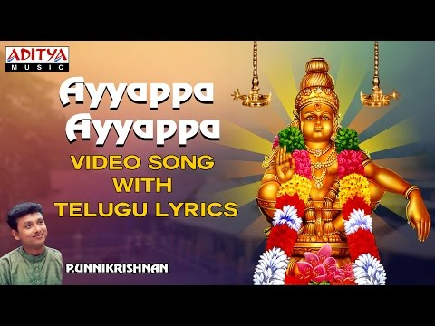 ayyappa-ayyappa-||-ayyappa-popular-songs-||-video-song-with-telugu-lyrics-by-unni-krishnan