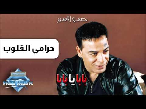Top Tracks - Hasan Al Asmar