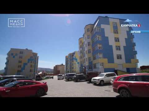 Дальневосточная ипотека в действии | Новости сегодня | Происшествия | Масс Медиа