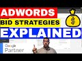 Adwords Bid Strategies EXPLAINED By An Adwords Expert 🔥🔥🔥