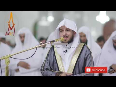 beautiful-voice-|-amazing-quran-recitation-|-surah-as-sajdah-by-sheikh-abdullah-al-mousa-|-awaz