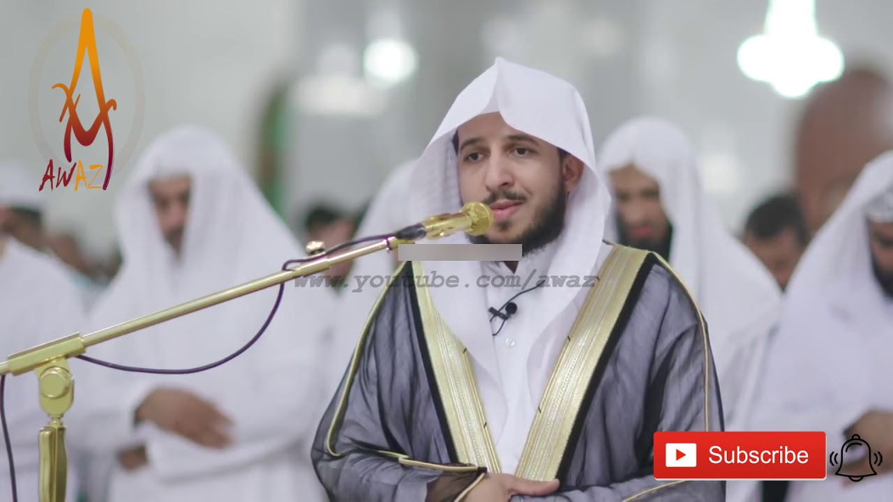 Download Beautiful Voice   Amazing Quran Recitation   Surah As-Sajdah by Sheikh Abdullah Al Mousa    AWAZ