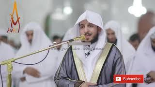 Beautiful Voice | Amazing Quran Recitation | Surah As-Sajdah by Sheikh Abdullah Al Mousa  | AWAZ