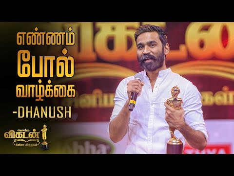 SENSATIONAL: Dhanush Sings Rowdy Baby | Ananda Vikatan Cinema Awards 2018