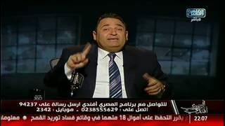 محمد على خير: جاى ليكي ايه تانى يا مصر