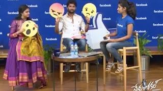 Hero Nani Keerthi Suresh Interview From Facebook office Nenu Local Telugu Movie