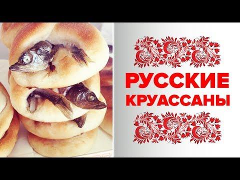 ШОК! Как Россия