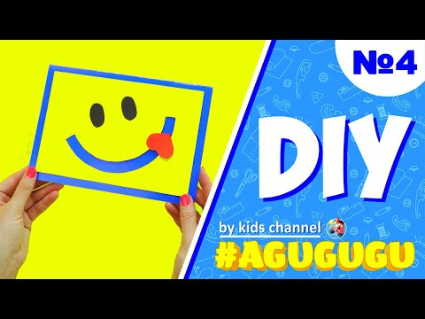 Emoji Diy Paper Magic Card. Face Changer Tutorial.
