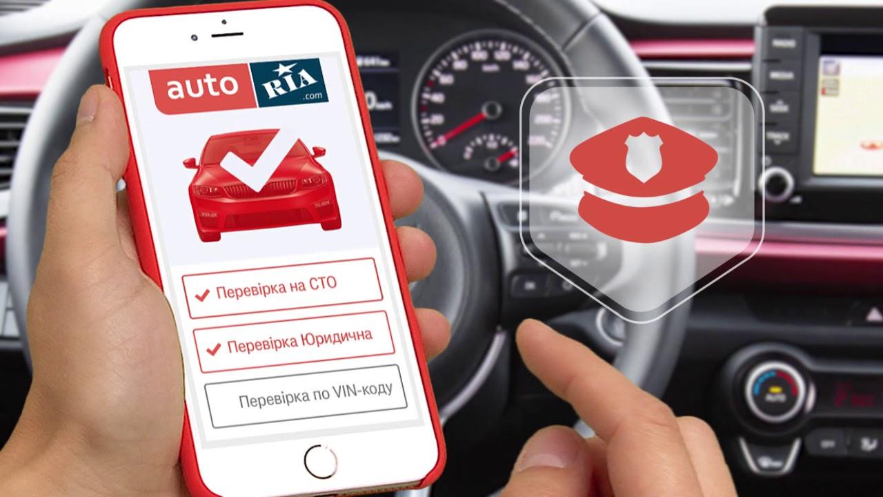 Auto bazar ukraine автобазар украины на базе доски объявлений. Всегда самые свежие и актуальные объявления о продаже авто. Вы можете осуществить поиск по интересующим параметрам и купить автомобиль, сравнить и без того лучшие цены и посмотреть фото авто.