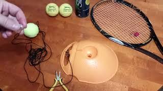 Тренажер для игры в большой теннис (Tennis Training Tool)