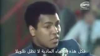 """""""What you gonna do when u retire from Boxing ?"""" Muhammed Ali Clay responds مترجم"""