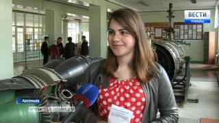 В Приморье  проходит всероссийская акция «Неделя без турникетов»