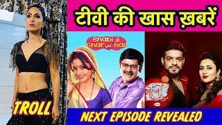 TV की Top Gossip, Hina Khan, Bhabhi Ji Ghar Par Hai, Yeh Hai Mohabbatein, Kayamat Ki Raat में Twist